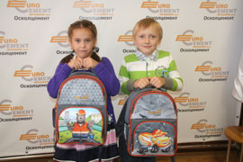 More Than 600 First-Graders Receive Knowledge Day Gifts from the EUROCEMENT Group. Åâðîöåìåíò